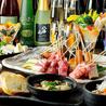 串揚げバル居酒屋 串あん 蒲田店のおすすめポイント1