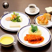 ティアラのランチ★1480円で肉か魚が味わえる自慢の皿★