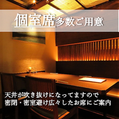おすすめの半個室席。温かなライトが上質な和の空間を演出する。4名様~10名様でのご利用が可能。