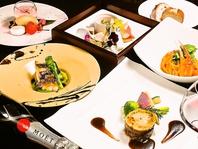 五十嵐邸結ディナーコースは4種類3850円~(料理のみ)