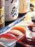 大衆寿司酒場こがねのロゴ