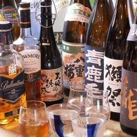 ◆お酒も充実◆獺祭など人気銘柄ご用意