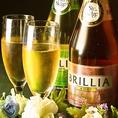 記念日・誕生日にはワインボトルをサービス(必ず事前にご予約下さい・ご利用人数にかかわらず1本のサービスとさせていただきます)