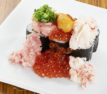 回転寿司 吉丸水産のおすすめ料理1