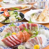 かんころ亭 さがみ野駅ビル店のおすすめ料理2