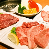 唐々一番 広峰店のおすすめ料理2