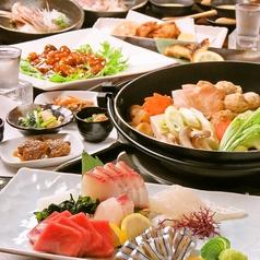 時や Tokiya 長崎 千歳町のおすすめ料理1