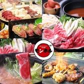 豚と牛とホルモン焼肉酒場 もんほるのおすすめ料理2
