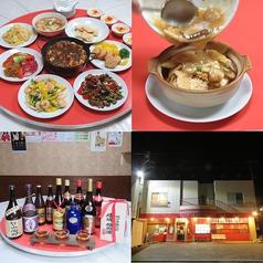 中華料理 丸勝の写真