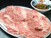 唐々鍋の店 三左衛門店のおすすめ料理3