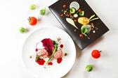 SHIROYAMA HOTEL kagoshima フランス料理 ル シエルのおすすめ料理3