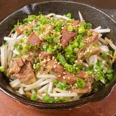 居酒屋 夜桜ロケットのおすすめ料理3