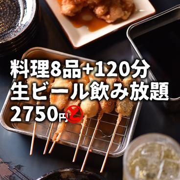 十勝居酒場商店 ととと 帯広駅前店のおすすめ料理1