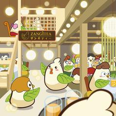 ザンギティー 新宿本店の雰囲気1