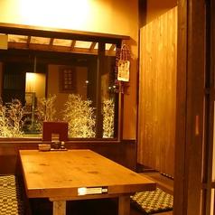 ごん蔵 県央店の雰囲気1