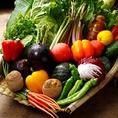 安心・安全・鮮度に拘る!お野菜も季節によって信頼できる仕入先から最良のものを選んでます♪採れたてのフレッシュな味を楽しんで♪