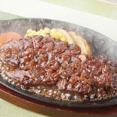 けん ショッパーズプラザ横須賀店のおすすめ料理1