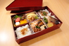 懐石料理 雲鶴のおすすめポイント3