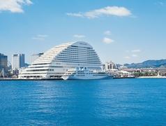 神戸メリケンパーク オリエンタルホテル サンタモニカの風の特集写真