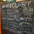 店内の黒板にはおすすめメニューが書いてあります!チェックしてみてくださいね。