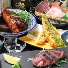 ばる Bar 八 HACHIのおすすめ料理1