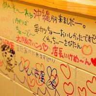 店内の壁は落書きOK!!
