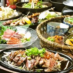安芸 横川 八右衛門のおすすめ料理1