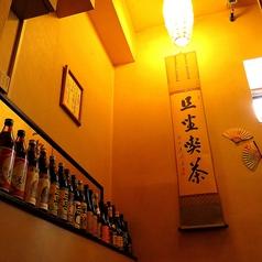 薩摩旬菜厨房 且坐の雰囲気1