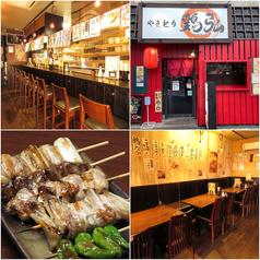 鶏弘 八千代台店の写真