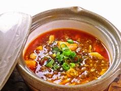創作中国菜 桃花 TO-KAのおすすめ料理1