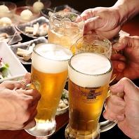 ■自慢の料理に充実の飲み放題■満足度◎宴会コース!
