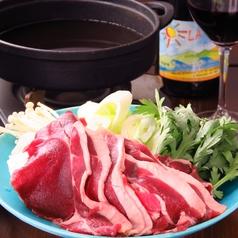 かくしかのおすすめ料理1