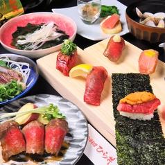 肉料理 ひら井 松山代官町店のおすすめ料理1
