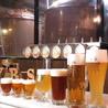 横浜ビール 驛の食卓のおすすめポイント1