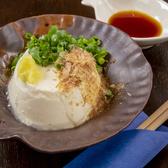 居酒屋 夜桜ロケットのおすすめ料理2