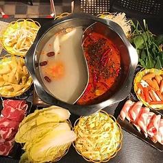 中華グルメ鳳凰のおすすめ料理1