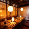 京町家しずく 新宿店のおすすめポイント1