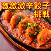 栄記香辣坊 ろんじい こらーぼう 人形町店のおすすめ料理2