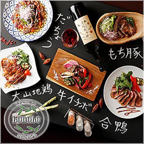 肉&生ハム 隠れ家バル ボノボ 飯田橋