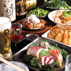 朝日食堂 京都の写真