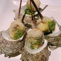 料理メニュー写真サザエのジェノバソース