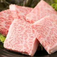 上質な肉をお値打ち価格でご提供♪