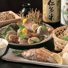 炉端かば 京都四条烏丸店のおすすめ料理1