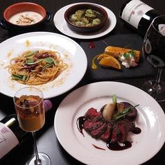 ヨーロッパ食堂 waccaの写真