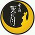 食泉 天の月のロゴ