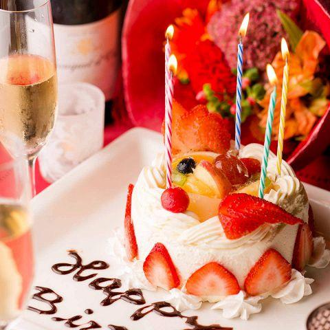 新宿でのお誕生日・記念日には特製ケーキをご用意♪女子会、合コンをはじめ、デートやご接待にも◎他にもお得な特典を多数ご用意しておりますのでお気軽にご利用ください。夜景個室でのお祝いで大盛り上がり間違いなし!