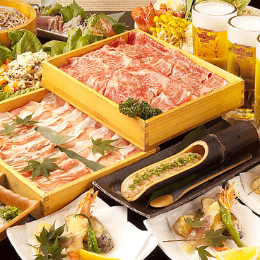 博多きむら屋 代々木西口のおすすめ料理1