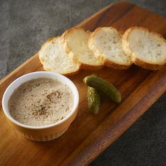 料理メニュー写真イタリアポークのリエット
