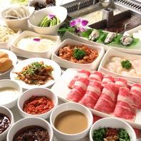 1994年に創業★四川風の火鍋料理