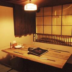 【1階】和個室は4名まで!畳イスが懐かしい空間♪